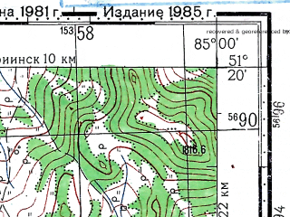 Reduced fragment of topographic map ru--gs--100k--m45-026--(1981)--N051-20_E084-30--N051-00_E085-00; towns and cities Yakonur