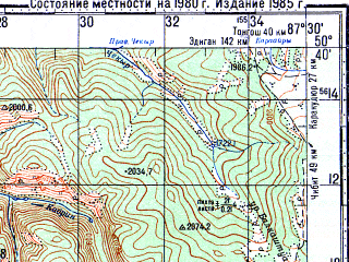 Reduced fragment of topographic map ru--gs--100k--m45-055--N050-40_E087-00--N050-20_E087-30