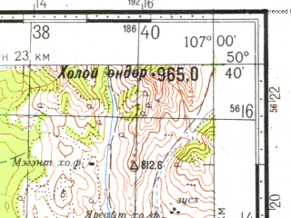 Reduced fragment of topographic map ru--gs--100k--m48-058--(1970)--N050-40_E106-30--N050-20_E107-00; towns and cities Bolshoy Lug, Ust-kiran