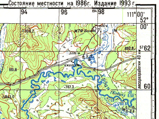Reduced fragment of topographic map ru--gs--100k--m49-006--N052-00_E110-30--N051-40_E111-00; towns and cities Zagustay