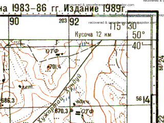 Reduced fragment of topographic map ru--gs--100k--m50-051--N050-40_E115-00--N050-20_E115-30; towns and cities Chindant Pervyy, Nizhniy Tsasuchey