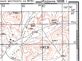 Reduced fragment of topographic map ru--gs--100k--m50-053--N050-40_E116-00--N050-20_E116-30; towns and cities Sherlovaya Gora