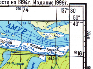 Reduced fragment of topographic map ru--gs--100k--m53-059--N050-40_E137-00--N050-20_E137-30; towns and cities Komsomol'sk-na-amure, Dzemgi, Pivan'