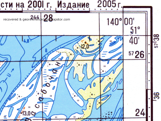 Reduced fragment of topographic map ru--gs--100k--m54-016--N051-40_E139-30--N051-20_E140-00; towns and cities Sofiysk