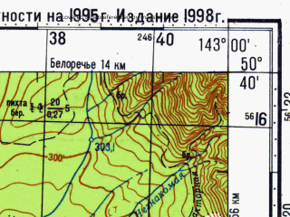 Reduced fragment of topographic map ru--gs--100k--m54-058--(1995)--N050-40_E142-30--N050-20_E143-00; towns and cities Longari, Palevo, Valza