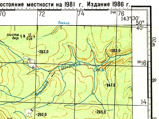 Reduced fragment of topographic map ru--gs--100k--m54-059--N050-40_E143-00--N050-20_E143-30; towns and cities Balagan