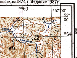 Reduced fragment of topographic map ru--gs--100k--m57-002--N052-00_E156-30--N051-40_E157-00; towns and cities Koshegochek, Otradnoye