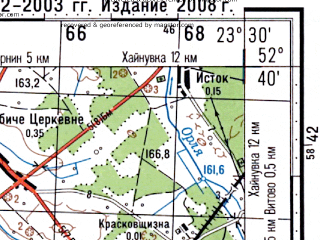 Reduced fragment of topographic map ru--gs--100k--n34-131--(2003)--N052-40_E023-00--N052-20_E023-30; towns and cities Kleszczele, Vysokoye