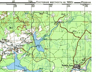 Reduced fragment of topographic map ru--gs--100k--n36-004--(1980)--N056-00_E031-30--N055-40_E032-00; towns and cities Llino, Korolevshchina