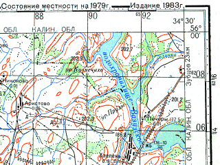 Reduced fragment of topographic map ru--gs--100k--n36-009--N056-00_E034-00--N055-40_E034-30; towns and cities Sychevka