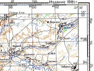 Reduced fragment of topographic map ru--gs--100k--n36-039--(1981)--N055-00_E031-00--N054-40_E031-30; towns and cities Rudnya, Golynki, Gusino