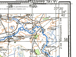 Reduced fragment of topographic map ru--gs--100k--n36-055--N054-40_E033-00--N054-20_E033-30; towns and cities Yel'nya