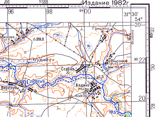 Reduced fragment of topographic map ru--gs--100k--n36-063--(1982)--N054-20_E031-00--N054-00_E031-30; towns and cities Shamovo, Dribin, Ryasna