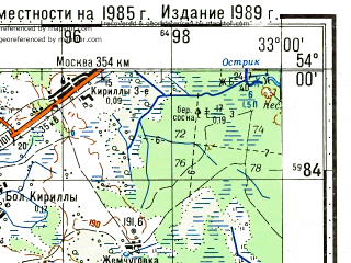 Reduced fragment of topographic map ru--gs--100k--n36-078--(1985)--N054-00_E032-30--N053-40_E033-00; towns and cities Roslavl', Vorga, Yershichi