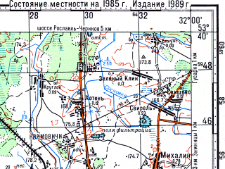Reduced fragment of topographic map ru--gs--100k--n36-088--(1985)--N053-40_E031-30--N053-20_E032-00; towns and cities Klimovichi