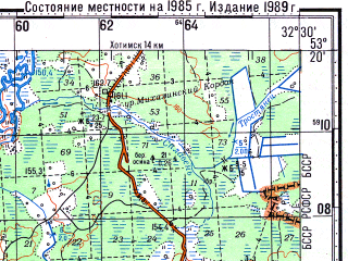 Reduced fragment of topographic map ru--gs--100k--n36-101--(1985)--N053-20_E032-00--N053-00_E032-30; towns and cities Surazh, Kostyukovichi