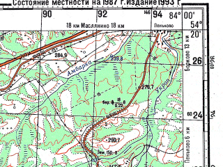 Reduced fragment of topographic map ru--gs--100k--n44-072--N054-20_E083-30--N054-00_E084-00; towns and cities Listvyanskiy