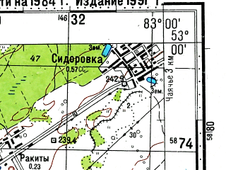 Reduced fragment of topographic map ru--gs--100k--n44-118--(1984)--N053-00_E082-30--N052-40_E083-00; towns and cities Parfenovo