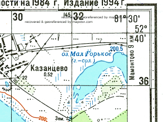 Reduced fragment of topographic map ru--gs--100k--n44-127--(1994)--N052-40_E081-00--N052-20_E081-30; towns and cities Romanovo