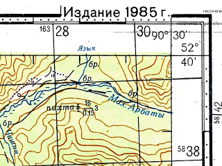 Reduced fragment of topographic map ru--gs--100k--n46-121--(1981)--N052-40_E090-00--N052-20_E090-30; towns and cities Abaza