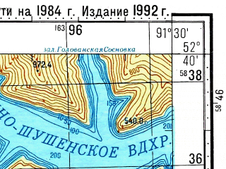 Reduced fragment of topographic map ru--gs--100k--n46-123--(1984)--N052-40_E091-00--N052-20_E091-30