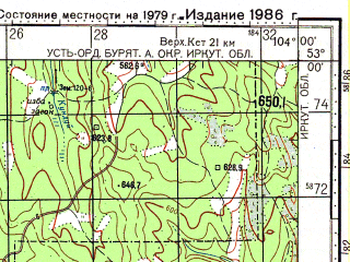 Reduced fragment of topographic map ru--gs--100k--n48-112--N053-00_E103-30--N052-40_E104-00; towns and cities Usol'ye-sibirskoye, Tel'ma