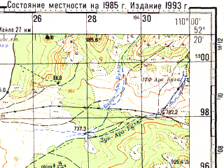 Reduced fragment of topographic map ru--gs--100k--n49-136--N052-20_E109-30--N052-00_E110-00; towns and cities Khorinsk