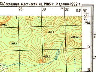 Reduced fragment of topographic map ru--gs--100k--n50-097--N053-20_E114-00--N053-00_E114-30