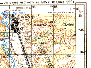 Reduced fragment of topographic map ru--gs--100k--n50-126--N052-40_E116-30--N052-20_E117-00; towns and cities Milgidun, Novoilinsk, Staryy Olov
