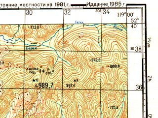 Reduced fragment of topographic map ru--gs--100k--n50-130--N052-40_E118-30--N052-20_E119-00