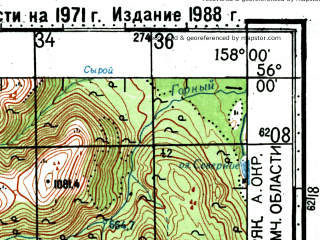 Reduced fragment of topographic map ru--gs--100k--n57-004--(1988)--N056-00_E157-30--N055-40_E158-00