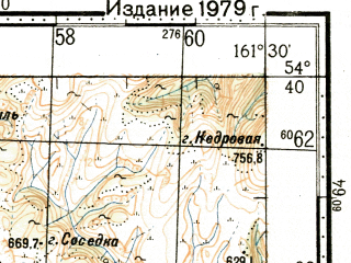 Reduced fragment of topographic map ru--gs--100k--n57-059--N054-40_E161-00--N054-20_E161-30; towns and cities Kronoki