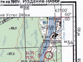 Reduced fragment of topographic map ru--gs--100k--o38-002--N060-00_E042-30--N059-40_E043-00; towns and cities Tot'ma