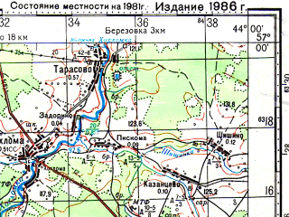 Reduced fragment of topographic map ru--gs--100k--o38-112--N057-00_E043-30--N056-40_E044-00; towns and cities Khokhloma