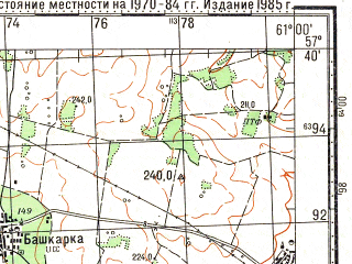 Reduced fragment of topographic map ru--gs--100k--o41-086--N057-40_E060-30--N057-20_E061-00; towns and cities Oktyabr'skoye, Ayatskoye