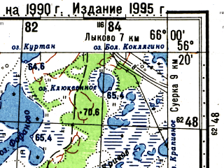 Reduced fragment of topographic map ru--gs--100k--o41-144--(1990)--N056-20_E065-30--N056-00_E066-00; towns and cities Korkino
