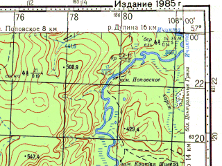 Reduced fragment of topographic map ru--gs--100k--o48-120--N057-00_E107-30--N056-40_E108-00; towns and cities Korotkovo