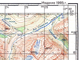 Reduced fragment of topographic map ru--gs--100k--o50-115--N057-00_E117-00--N056-40_E117-30