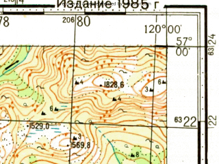 Reduced fragment of topographic map ru--gs--100k--o50-120--N057-00_E119-30--N056-40_E120-00