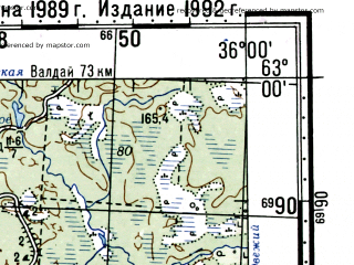 Reduced fragment of topographic map ru--gs--100k--p36-047_048--(1992)--N063-00_E035-00--N062-40_E036-00; towns and cities Sergiyevo
