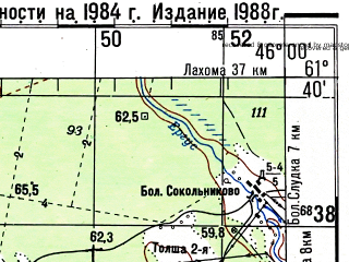 Reduced fragment of topographic map ru--gs--100k--p38-091_092--(1984)--N061-40_E045-00--N061-20_E046-00; towns and cities Isivozero, Komsomolskiy, Krasnoborsk