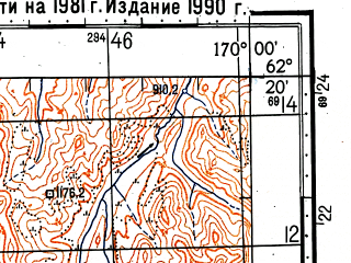 Reduced fragment of topographic map ru--gs--100k--p59-063_064--(1981)--N062-20_E169-00--N062-00_E170-00