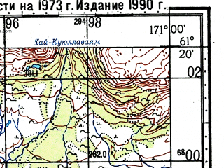 Reduced fragment of topographic map ru--gs--100k--p59-101_102--(1973)--N061-20_E170-00--N061-00_E171-00; towns and cities Achayvayam