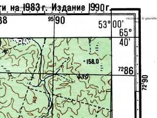 Reduced fragment of topographic map ru--gs--100k--q39-093_094--(1983)--N065-40_E052-00--N065-20_E053-00; towns and cities Ust'-tsil'ma, Poganyy-nos, Sergevevo-shchelya