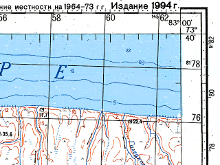 Reduced fragment of topographic map ru--gs--100k--s44-093_094--N073-40_E082-00--N073-20_E083-00; towns and cities Uboynaya