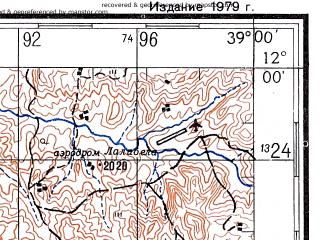 Reduced fragment of topographic map ru--gs--200k--c37-03--N012-00_E038-00--N011-20_E039-00; towns and cities Ashenat, Gasay, Inkway Beret