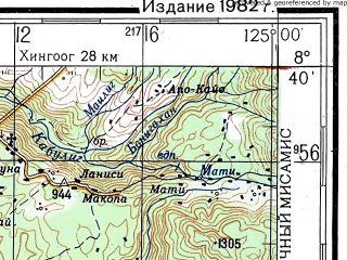 Reduced fragment of topographic map ru--gs--200k--c51-35--N008-40_E124-00--N008-00_E125-00; towns and cities Cagayan De Oro, Iligan, Marawi, Tampolong, Lourdes