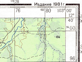 Reduced fragment of topographic map ru--gs--200k--d48-31--N012-40_E102-00--N012-00_E103-00; towns and cities Phumi Chhak Rokar, Phumi Toe Sok, Ban Saphan Hin