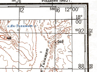 Reduced fragment of topographic map ru--gs--200k--e28-24--N018-00_W013-00--N017-20_W012-00; towns and cities Moudjeria