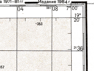 Reduced fragment of topographic map ru--gs--200k--e29-11--N019-20_W008-00--N018-40_W007-00